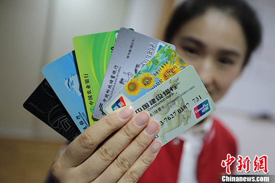 1月份中国银行卡消费信心指数环比上升0.26