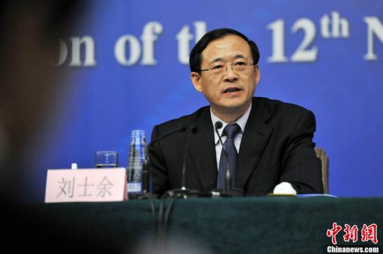 刘士余 资料图。<a target='_blank' href='http://www.chinanews.com/' _fcksavedurl='http://www.chinanews.com/' ></table>中新网</a>记者 金硕 摄