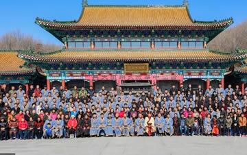 组图:全国臧氏宗亲300多人相聚祭祖 场面壮观