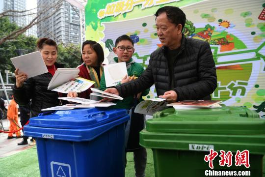 官方要求部分城市先行实施生活垃圾强制分类