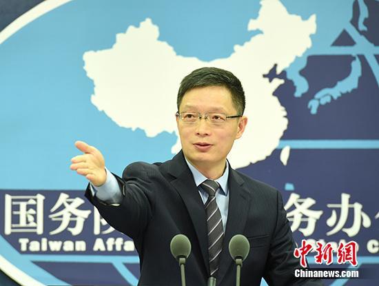 资料图:国务院台办发言人安峰山 中新社记者 张勤 摄