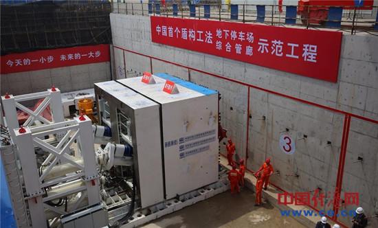 我国首个盾构法地下停车场与综合管廊试验项目在郑