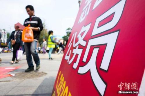 资料图:2015年4月25日上午9时,考生进入广西柳州市第三中学考点进行公务员考试。黄威铭 摄