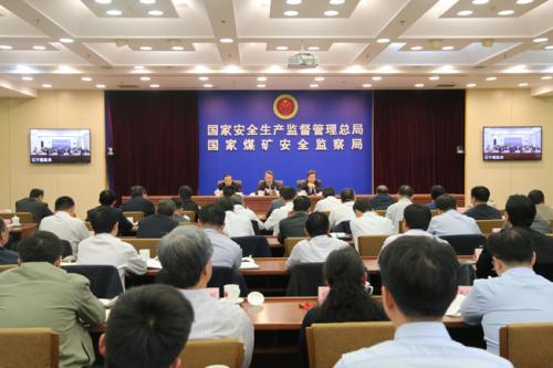 4月21日,国家安全监管总局、国家煤矿安监局召开全国煤矿事故警示教育视频会议。