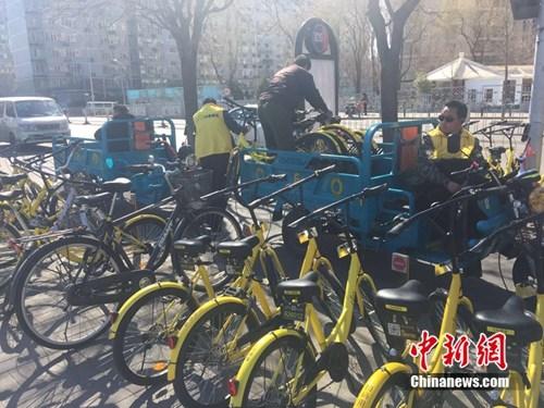五城发文拟规范共享单车发展 北京乱停乱放或进黑名单