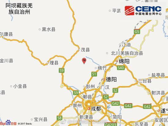 四川德阳什邡发生3.9级地震 震源深度18千米