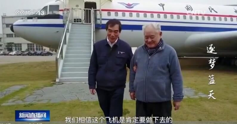 c919将首飞 曾经历两次挫折的大飞机研制历程_中国网