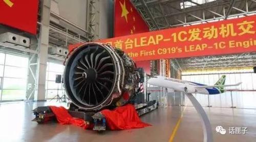 定了!C919大型客机周五首飞 市场规模超万亿