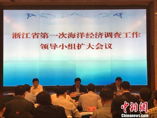 """浙江摸海洋经济""""家底""""要求2018年中出调查成果"""