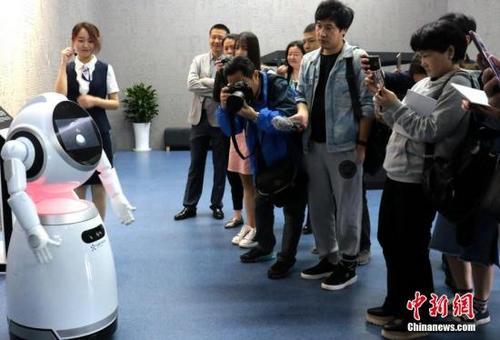 '机器人产业扶持引导政策将出 20亿引导基金已到位