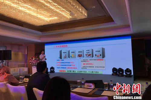 """央广TMT沙龙――""""共享经济""""篇现场。"""