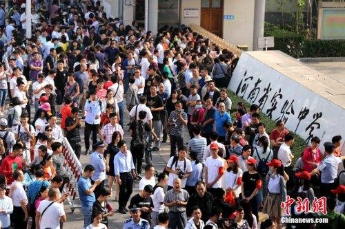 资料图:6月7日,河南郑州,全国高考河南省实验中学考点,参加高考的考生和家长们。当日,2017年全国统一高考拉开序幕,报名考生共940万人。 <a target=