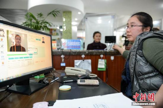 中国养老保险基金运行总体平稳 全年预计收大于支