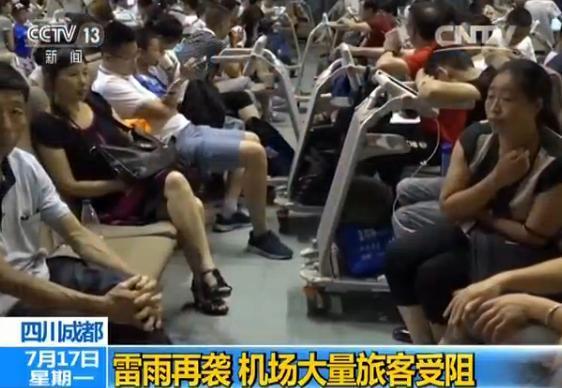 成都再遭雷雨袭击 机场1万多名旅客滞留