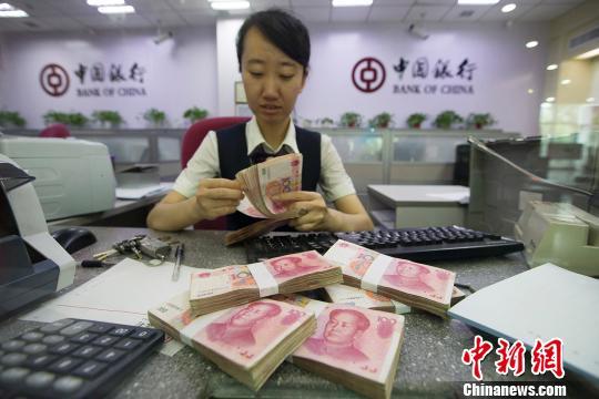 中国外汇储备六连升说明了什么? 供给侧改革渐显效