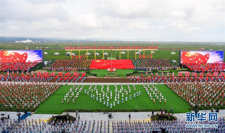 (时政)(1)内蒙古各族各界隆重庆祝自治区成立70周年
