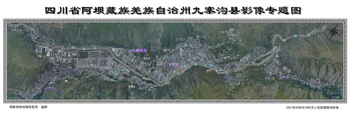 国家测绘地理信息局成功获取首批灾区震后高分辨率影像