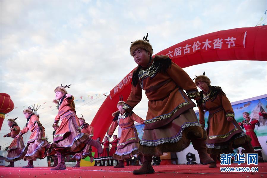 (文化)(1)领略鄂伦春族古伦木沓节