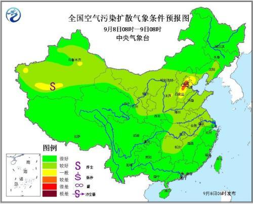 安徽江苏等地大雾 京津冀部分地区有轻至中度霾