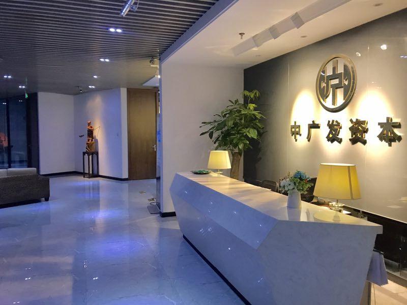 中广发资本与北大青鸟集团战略合作 建立资本市场服务平台