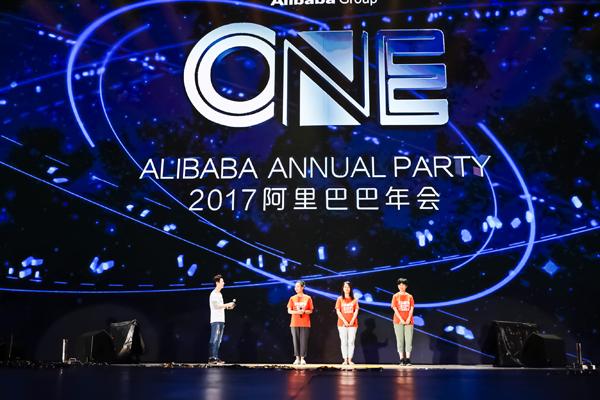 """阿里年会刷爆网络 何炅现场倡导""""人人3小时""""公益理念"""
