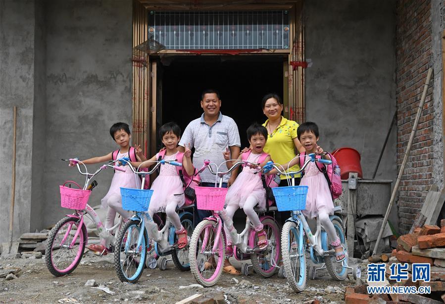 (图片故事)(3)深山四胞胎姐妹上学了