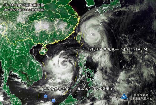 """双台风组团逼近!""""泰利""""经过海域阵风或达17级"""