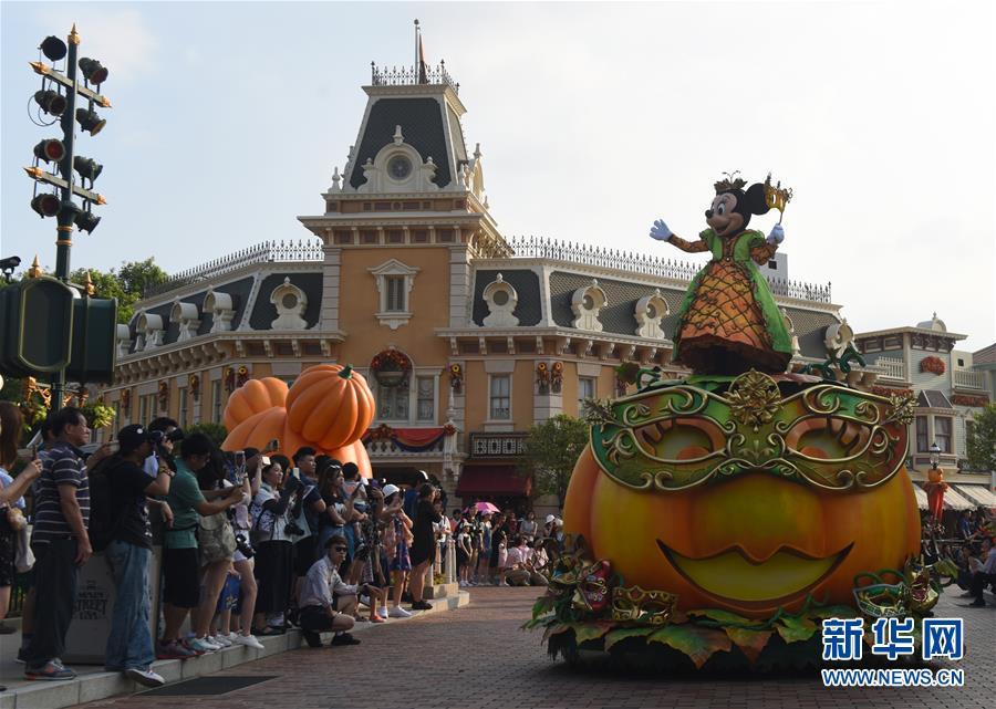 "(XHDW)(1)香港迪士尼乐园推出""万圣节""特别活动"