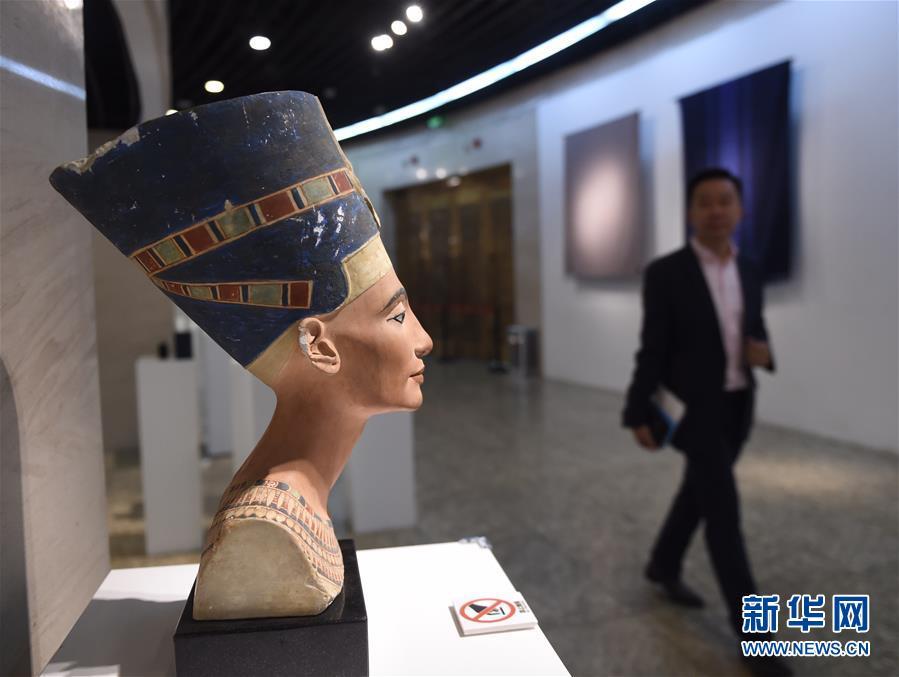 """(文化)(2)""""设计之夜""""为2017北京国际设计周开幕"""