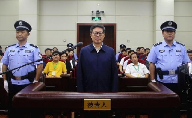 天津原市長黃興國收受4003萬余元 一審獲刑十二年