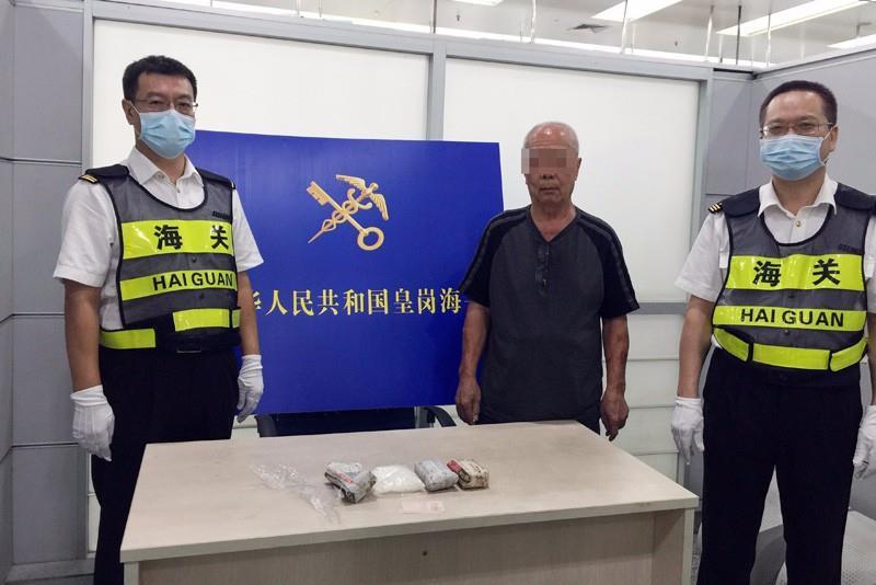 深圳皇岗海关在福田口岸查获冰毒484.5克