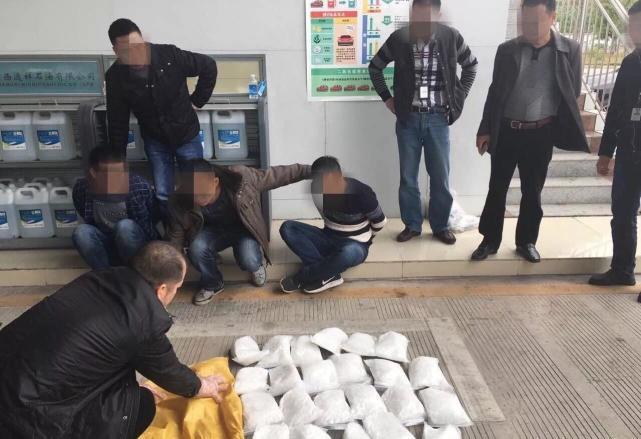 ...广警方侦破特大贩毒案 抓获毒犯22人缴毒170公斤图片 46838 641x439