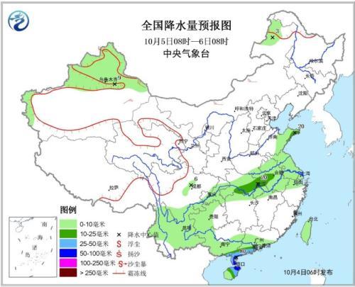 全国降水量预报图(10月5日08时-6日08时)