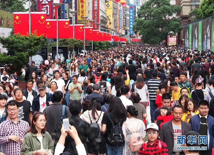 (社会)(1)黄金周国内游收入5836亿元