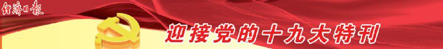 http://www.hjw123.com/huanjingyaowen/58394.html