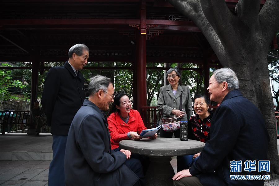 (十九大时光·图文互动)(1)重庆社区:丹桂飘香迎盛会
