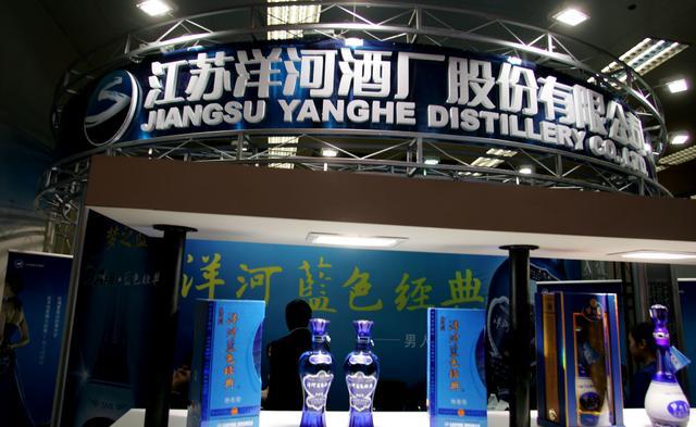 洋河回应郎酒15亿砸江苏大本营:砸广告费那一套已过时