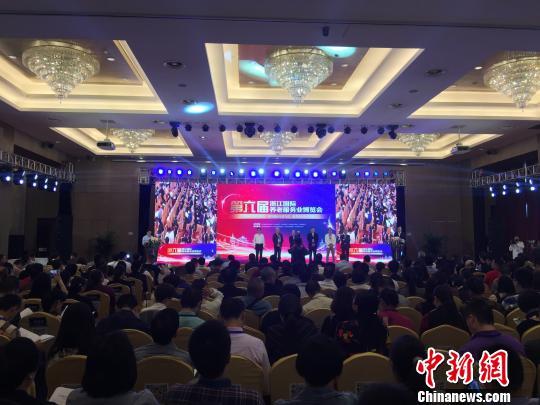 中国家庭护理功能弱化各界共探养老服务标准化