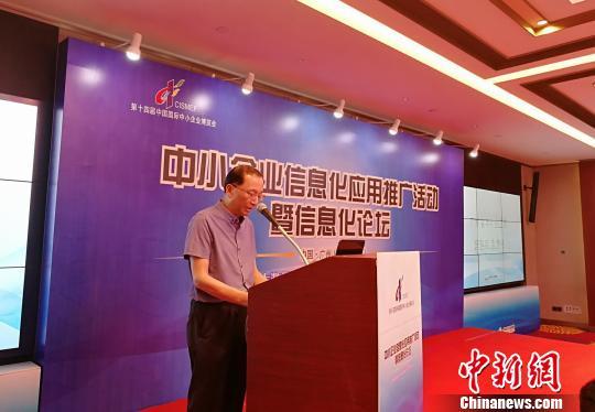 广东八成以上新增就业由中小企业贡献