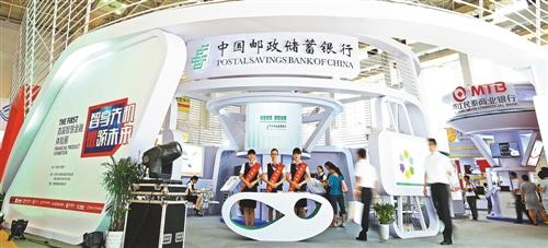 中国邮政储蓄银行:建设一流大型零售银行