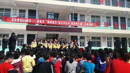 中国经济网:生态中国公益基金捐助百名白水留守儿童活动举行