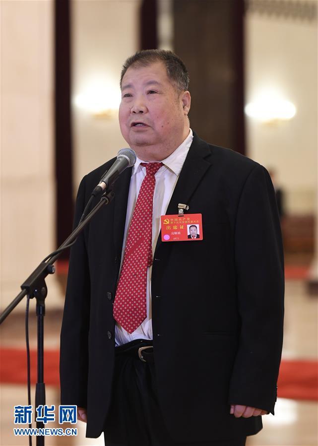 (十九大・党代表通道)(2)采访党代表