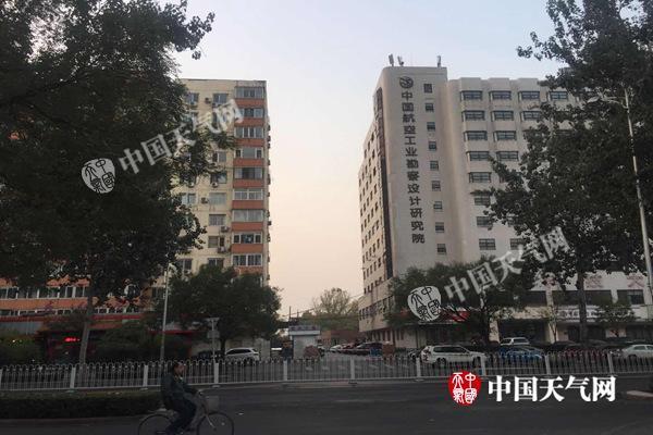 今天北京气温回升至15℃ 明天空气污染或达巅峰周三转好
