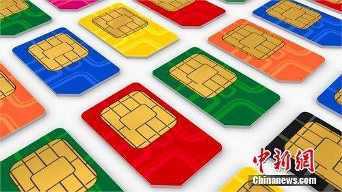 运营商1元购1G的全国流量 没有老用户什么事