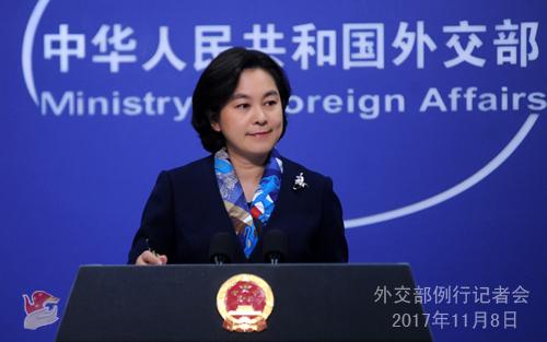 """外媒关切中国""""造岛神器"""" 外交部:不要杯弓蛇影"""
