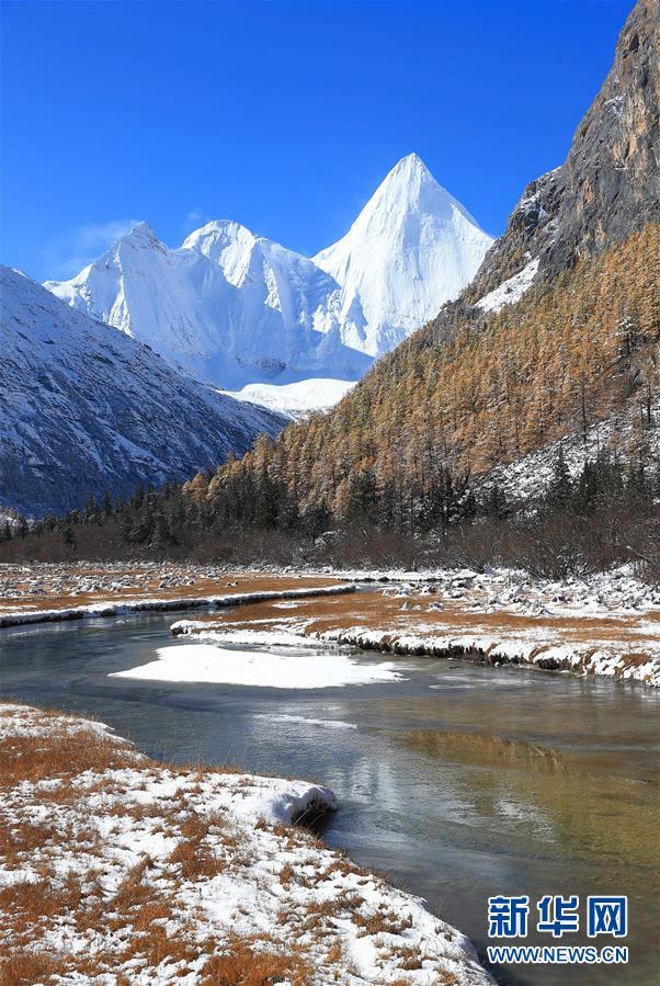 (美丽中国)(5)初冬的稻城