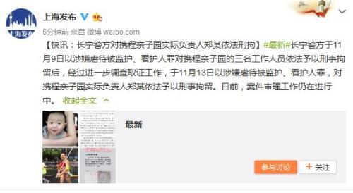 来源:上海发布