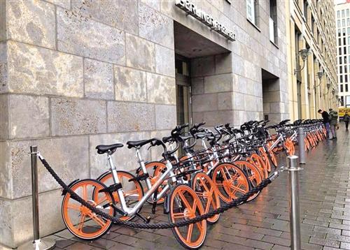 摩拜单车进入德国柏林 入驻全球第200个城市图片