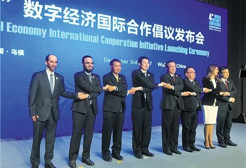 """多国发起""""一带一路""""数字经济国际合作倡议"""