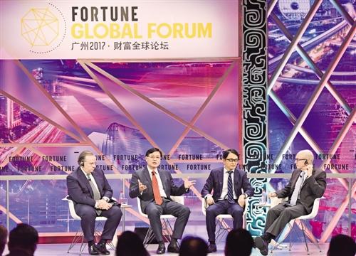 广州财富全球论坛举行特别会议 嘉宾:构建全球经济新格局是大势所趋
